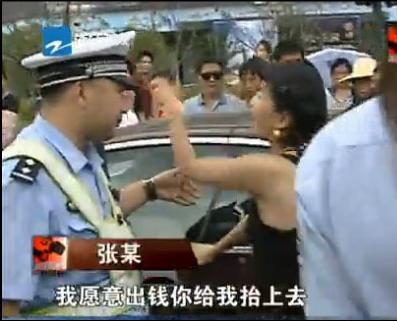 宝马女无照驾驶 当街撒钱拒交警