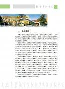 北京舞蹈学院2012本科招生简章:校考时间、地点、内容及录取原则