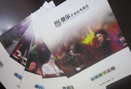 2018年来北京大成参观即免费送专业教材一套