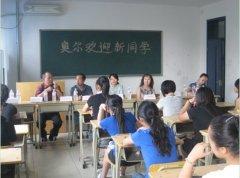 2018年北京大成舞蹈、音乐班开课啦!你还在等什么呢?